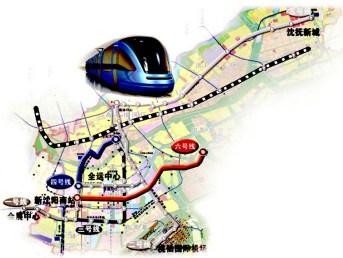瀋陽南駅_6号線