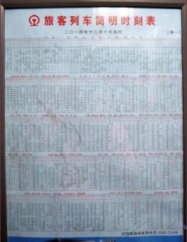 DSCN7191_108