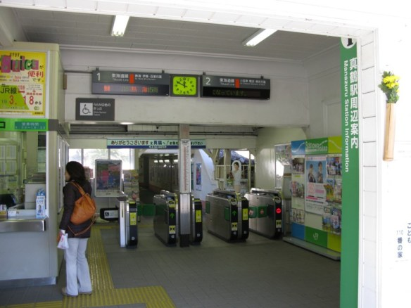 真鶴駅-2w
