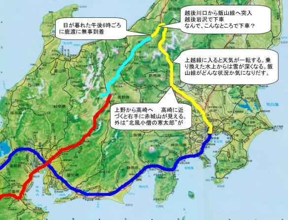ぐるっと鹿渡地図-2w