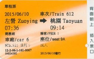 01_切符02