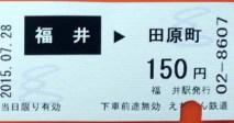 DSCN0362106_100