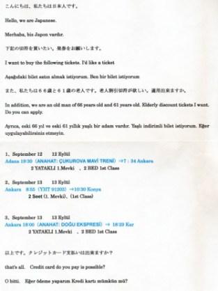 01_切符購入の翻訳_100