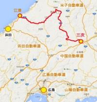 三江線路線図_100