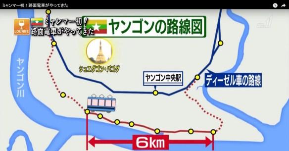 ヤンゴン路線図_トラム路線図