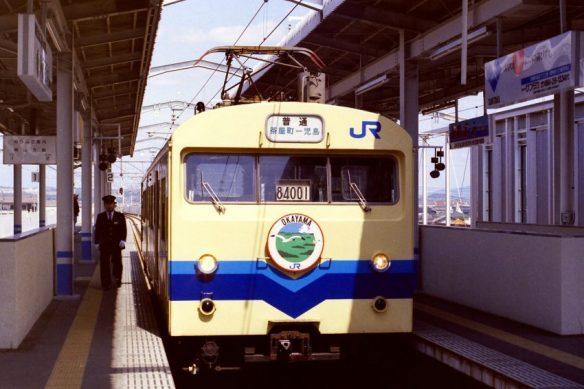 クモハ84001 平成元年3月 茶屋町駅