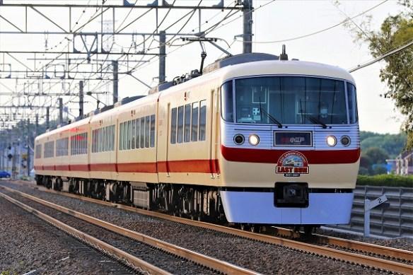 引退西武鉄道10000系レッドアロークラッシック2/2021.08.05/Posted by 893-2