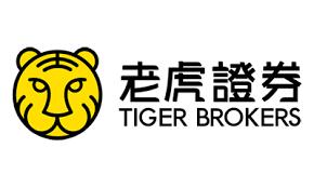 Tiger brokers in Malaysia