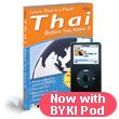 Thai BYKI 3.6