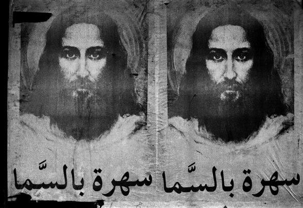 Jesus Christ Melange, Lebanon, 1996