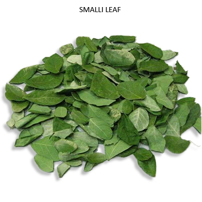Smalli Leaves Natural - Dried Leaves Wholesale