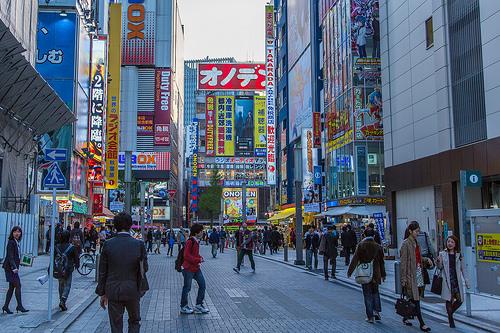 Pelas ruas de Tóquio