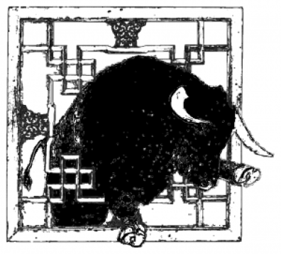 """Goso said, ""It's like a buffalo trying to pass through a lattice window. Its head, horns, body, and legs have all passed through. But its tail cannot pass through? Why cannot the tail pass?"""