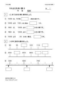 thumbnail of 100yorioki6_1