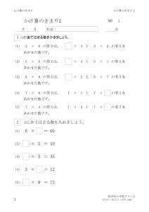 thumbnail of kimari2_1