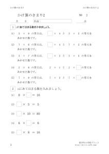 thumbnail of kimari2_2