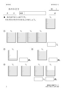 mizunokasa2_1のサムネイル