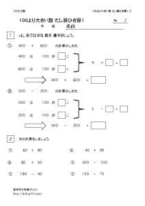 thumbnail of tasihiki1_2