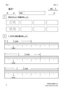 thumbnail of nagasakihon1_2