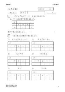 ookinakazu1_1のサムネイル