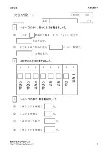 ookinakazu3_1のサムネイル