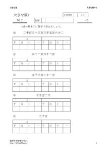 ookinakazu4_2のサムネイル
