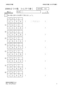 kannsuuji2のサムネイル