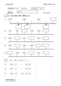 narabekata3のサムネイル