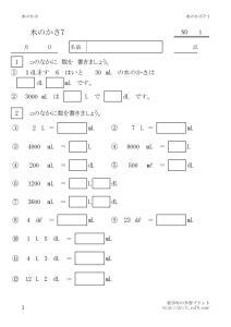 mizunokasa7_1のサムネイル