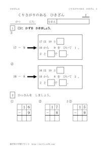 hikizan2_2のサムネイル