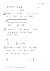 hikizanmondai4のサムネイル