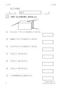 hakonokatati2のサムネイル