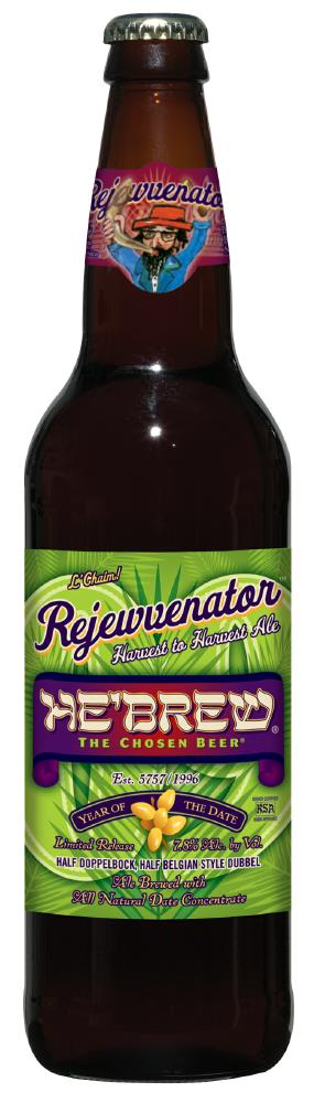 He'Brew Rejewvenator Harvest to Harvest Ale