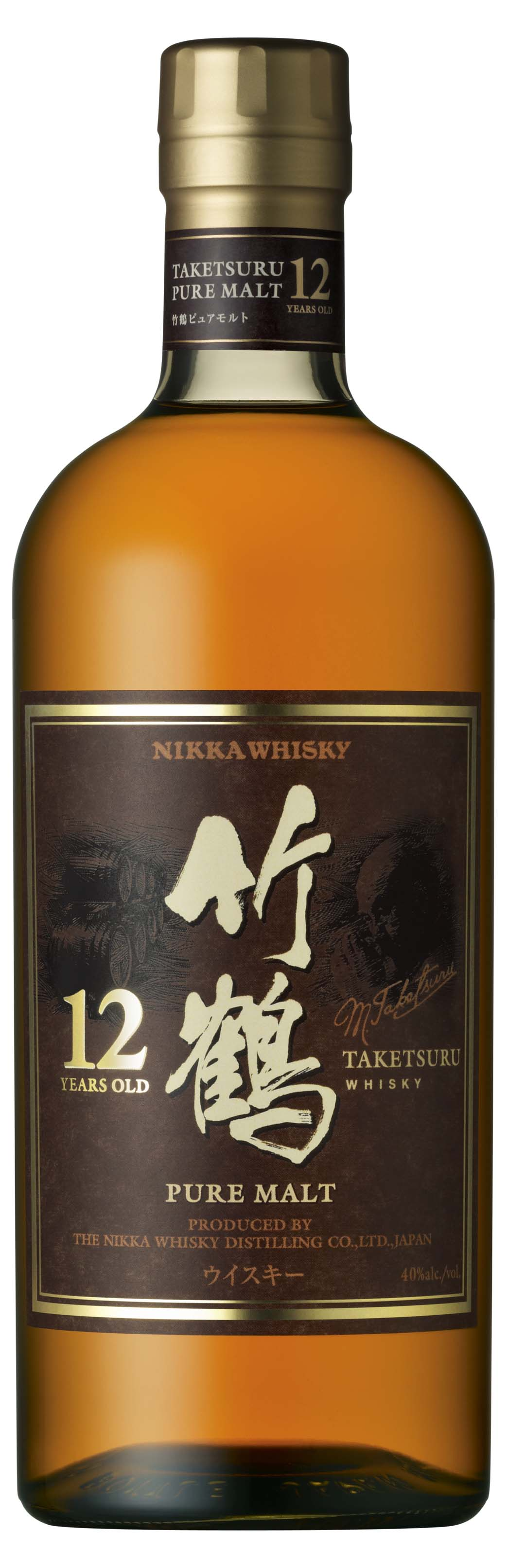 Nikka Taketsuru Pure Malt 12 Years Old