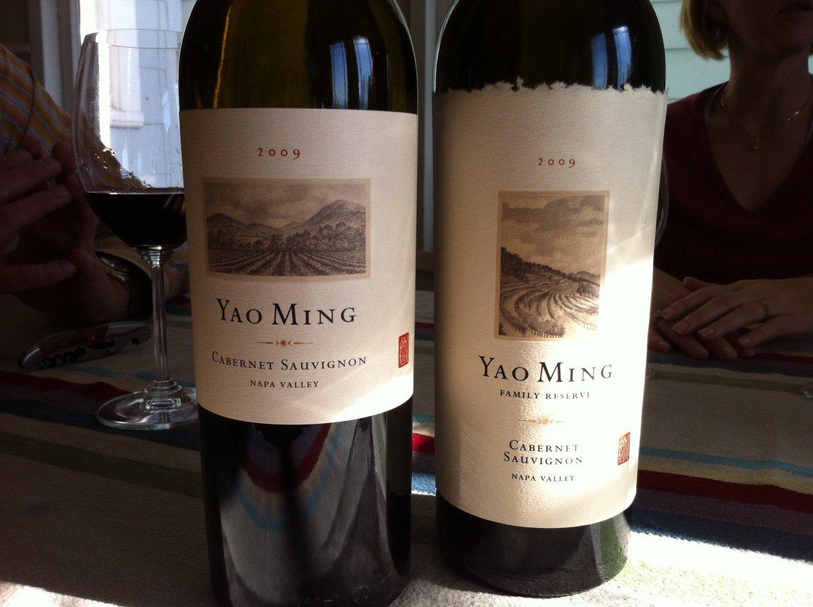 2009 Yao Family Wines Family Reserve Cabernet Sauvignon Napa Valley