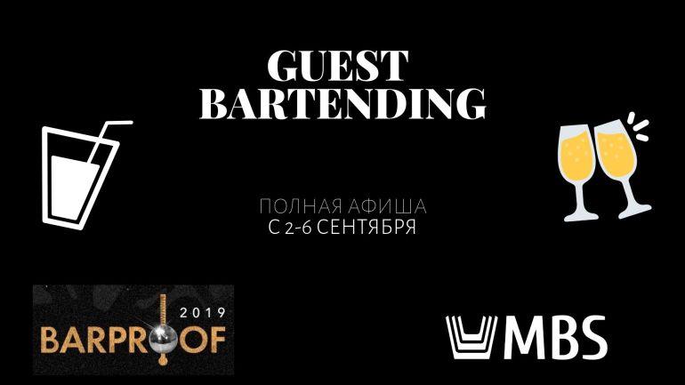Guest bartending