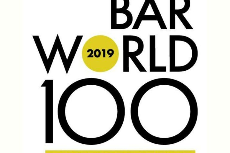 Bar World 100