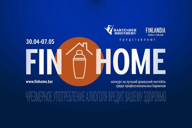FIN HOME BAR