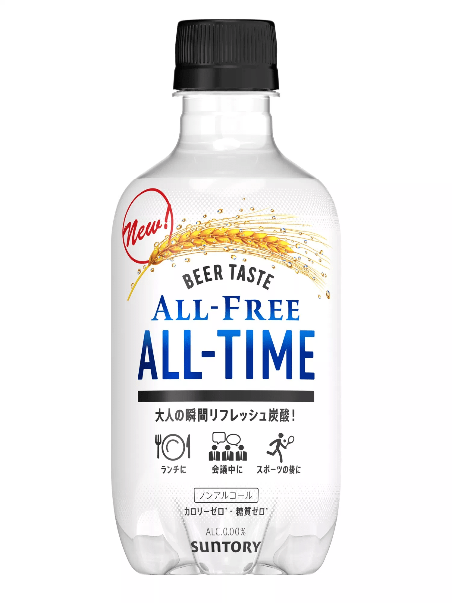 Напиток All-Free All-Time