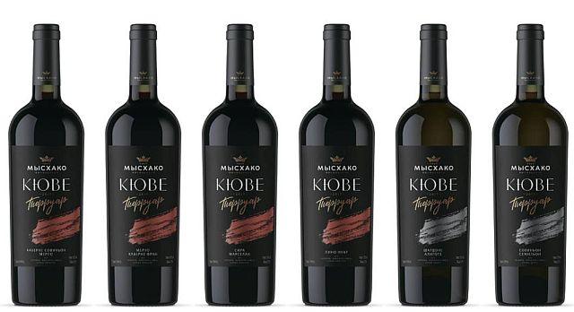 Вино «Мысхако»
