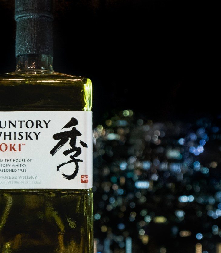 Suntory Toki v Hibiki: How do these Japanese whisky blends compare?