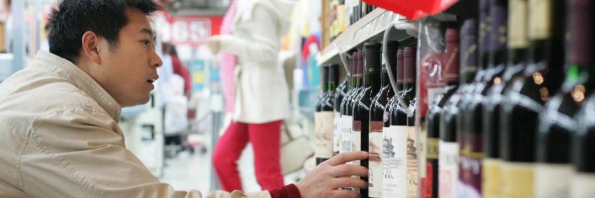 China wine exports