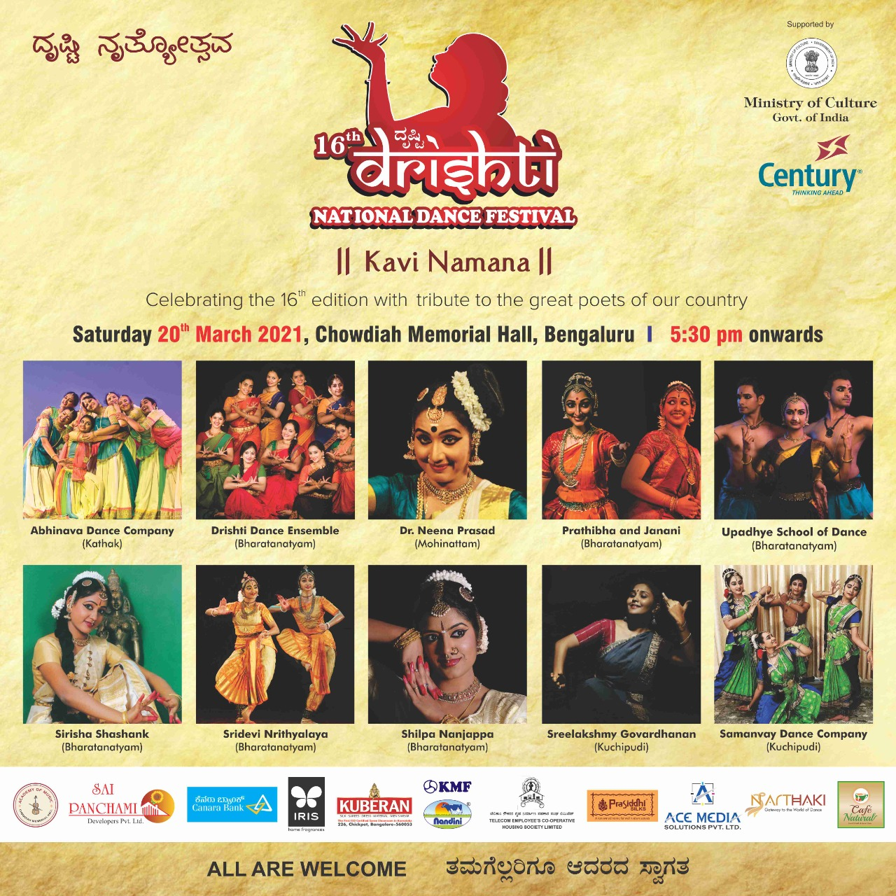 Programme of 16th Drishti National Dance Festival, theme - Kavi Namana, a tribute to the great poets of India by some of the top dancers and dance companies, at Chowdiah Memorial Hall, Bengaluru on 20 Mar 2021, 530 pm onwards