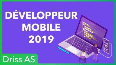 Comment devenir développeur mobile en 2019