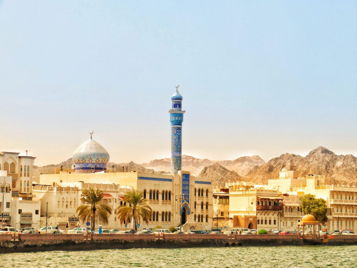 cosa vedere a Muscat