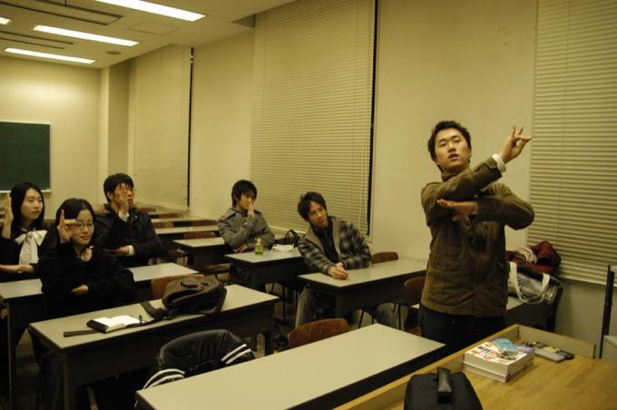 慶應義塾大学手話サークルの様子