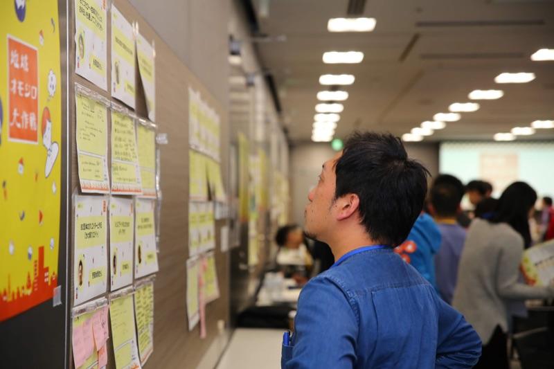 会場には各起業家・アイデアマンのテーブルで生まれた内容があとからでも確認できるように議事録が掲載されていました