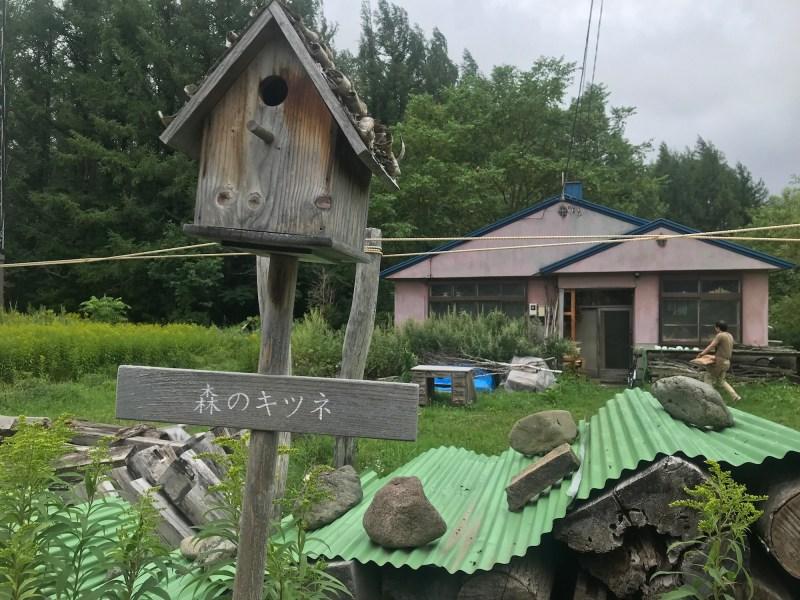 """""""森のキツネ""""の工房"""