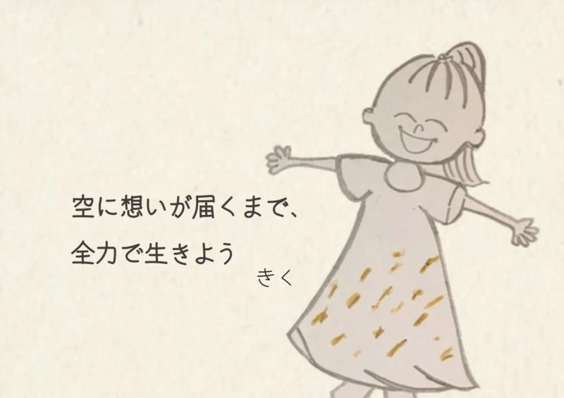 中澤希公さんが描いた絵本の画像