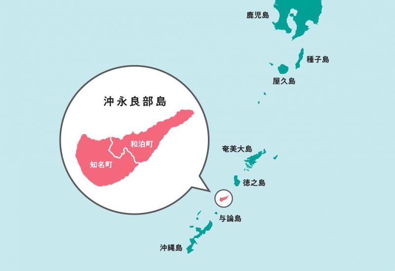 1_沖永良部島地図